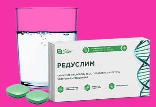 Таблетки для похудения Редуслим: цена, купить в аптеке